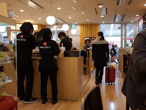 bifukatsuyokoo13.jpg