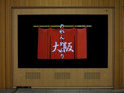 bifukatsuyokoo14.jpg