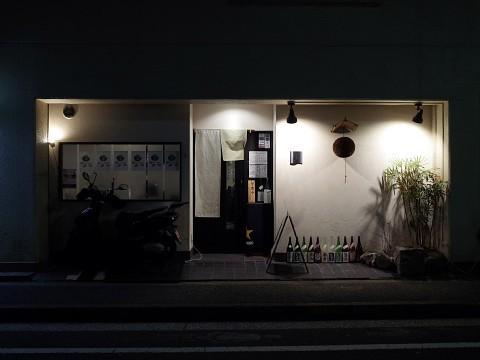 buritoritakumiya02.jpg