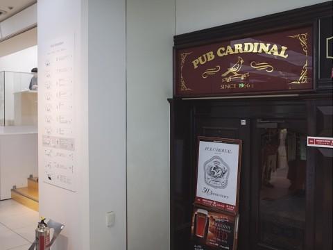 cardinalbeef14.jpg