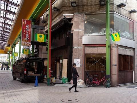chaebishiraton13.jpg