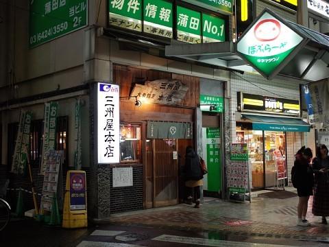 chawansanshu10.jpg