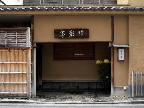 chiyouteishoku15.jpg