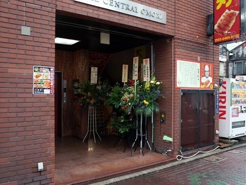 nunoyanagawa14.jpg