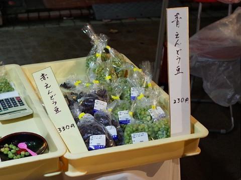 nunoyanagawa19.jpg
