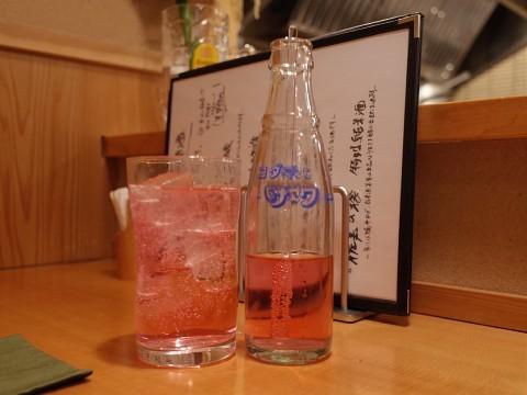 openyoshida08.jpg