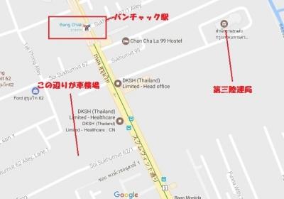 バンチャック陸運局地図