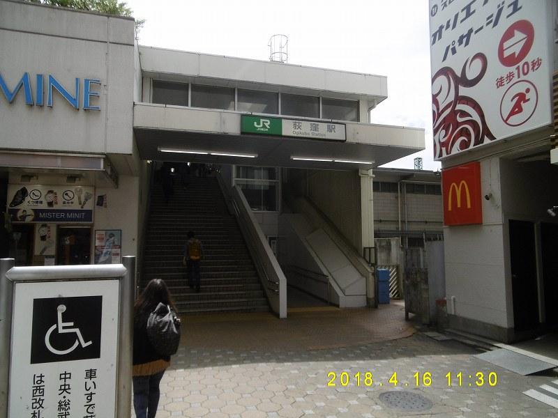 P1110511.jpg