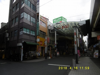 P1110514.jpg