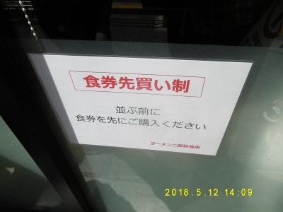P1110856.jpg