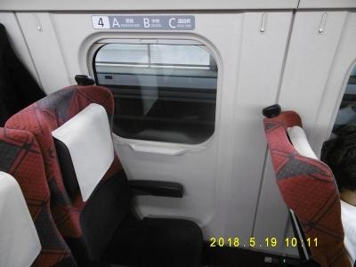 P1110892.jpg