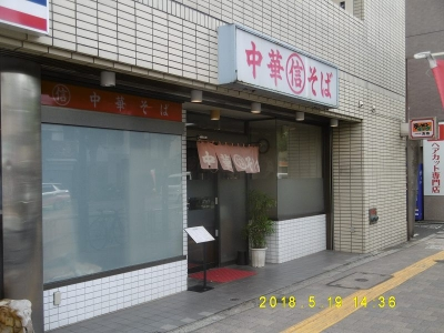 P1110896.jpg