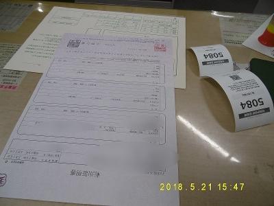 P1110914B.jpg