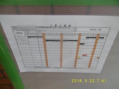 P1110928B.jpg
