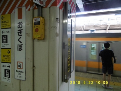 P1110934.jpg