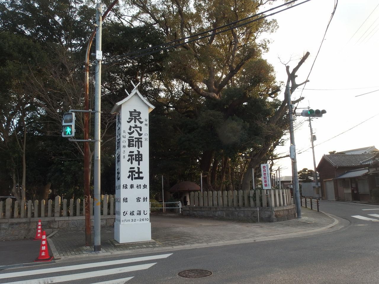 s-P1210081.jpg