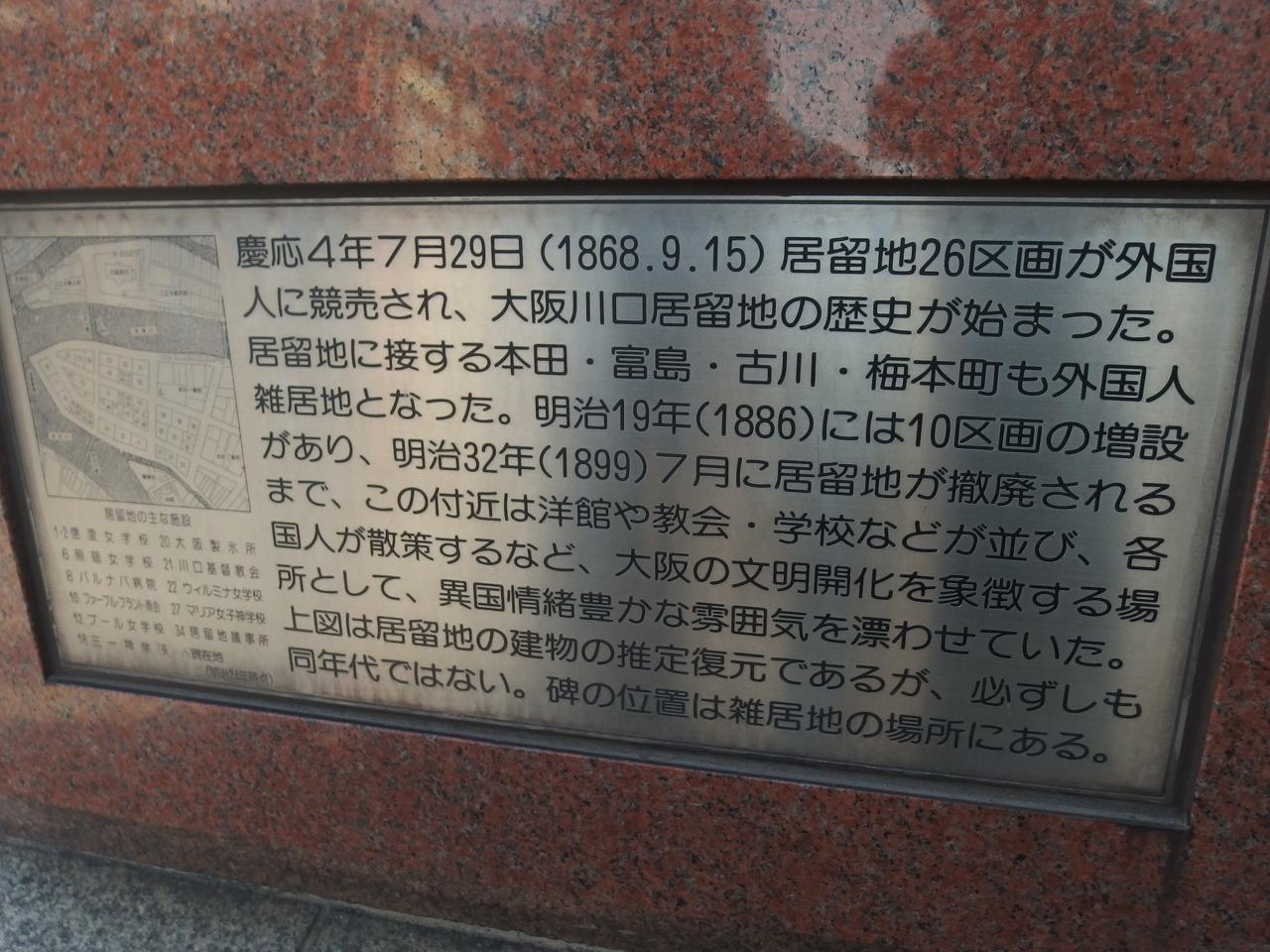 s-PB120163.jpg