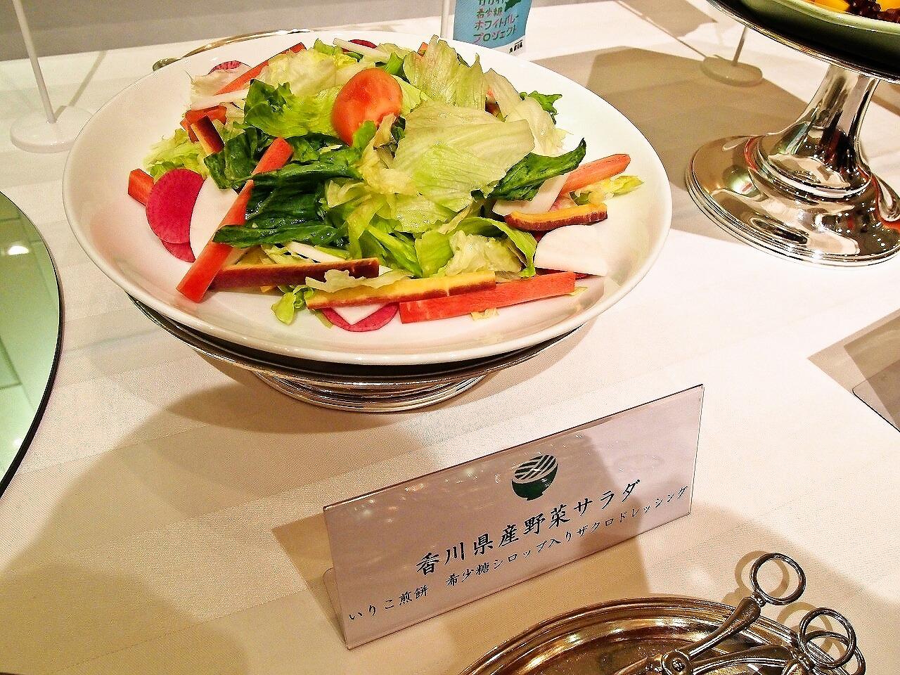 s-foodpic7478866.jpg