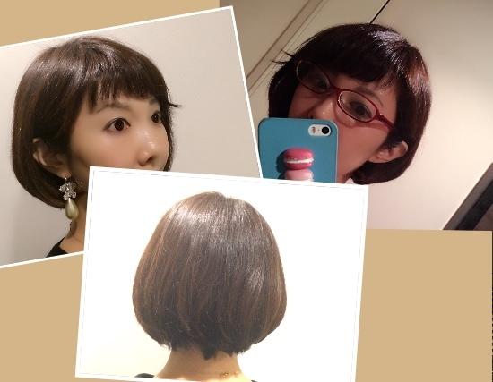 Collage_Fotorbob.jpg