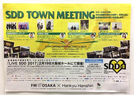 SDD TOWN MEETING