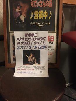 entrance-poster.jpg