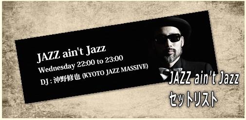 jaj JazzAin'tJazz