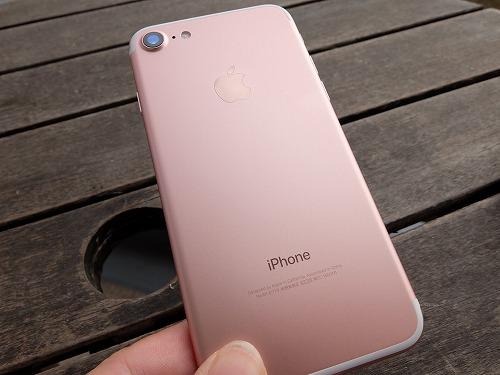 iPhone7は手帳型ケースで衝撃から守ろう!