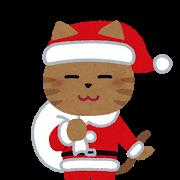 ネコ(サンタ