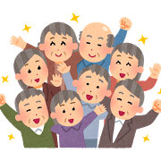 老人(ヤッター
