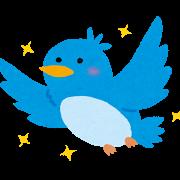 幸運(青い鳥
