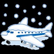 冬(飛行機