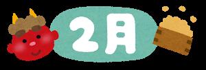 20170201133244d86.png