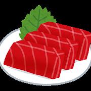 食べ物(マグロ切り身