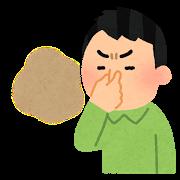 臭い(鼻をつまむ