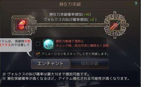 20161118222814d78.jpg