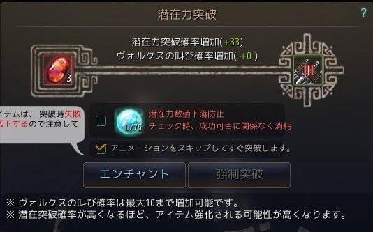 201611182228278a0.jpg