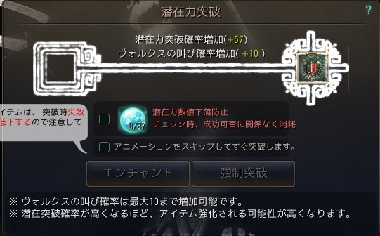 201611212030460b0.jpg