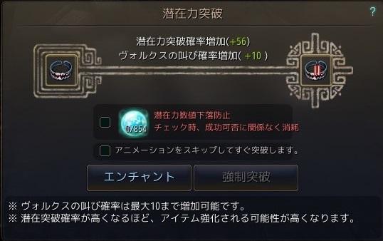 20161205000323c33.jpg