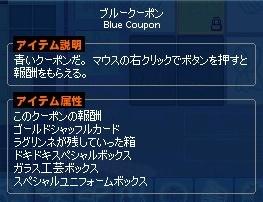 mabinogi_2017_01_03_001.jpg