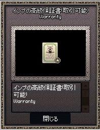 mabinogi_2017_01_03_006.jpg