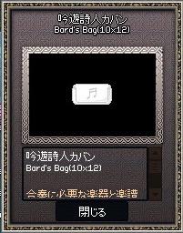 mabinogi_2017_01_08_004.jpg