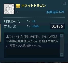 mabinogi_2017_01_20_007.jpg