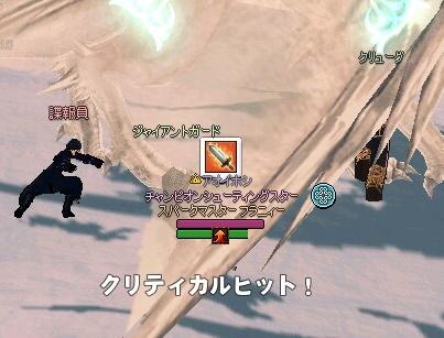 mabinogi_2017_01_20_016.jpg