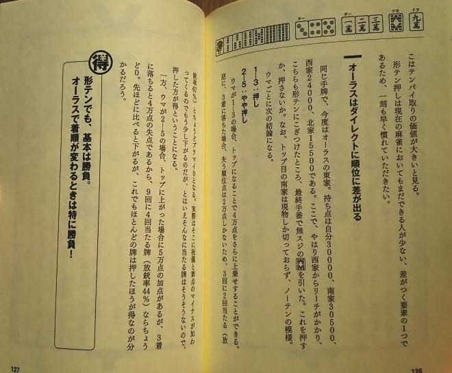 mb-ishii2-B.jpg