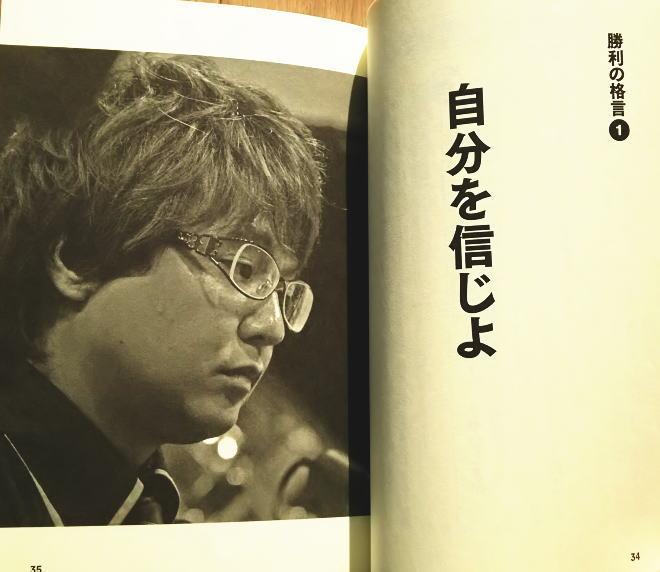 mb-ishii2-C.jpg