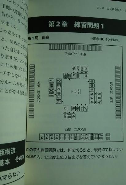 mb-nikaido3.jpg