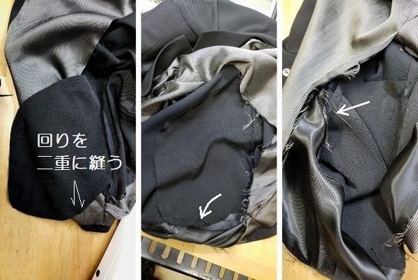 copジャケットポケット付け袖丈9
