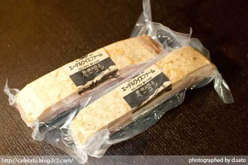 美味しい ブロックベーコン お歳暮 ちょっと贅沢 北海道直送 01