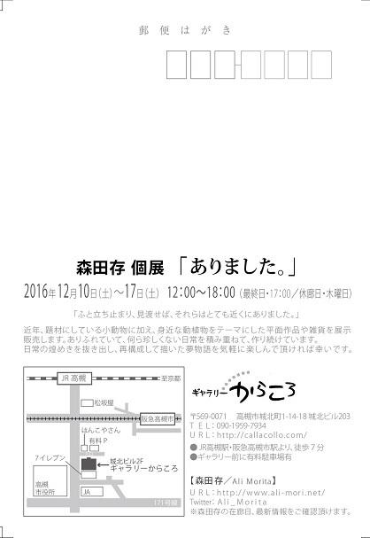 2016120823075911f.jpg