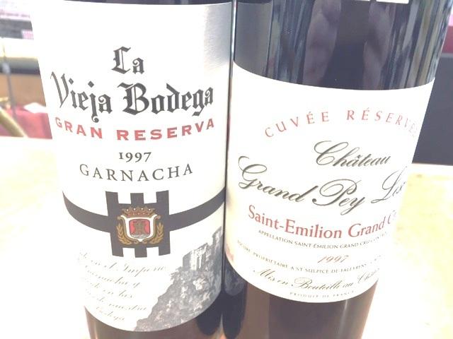 1997ワイン